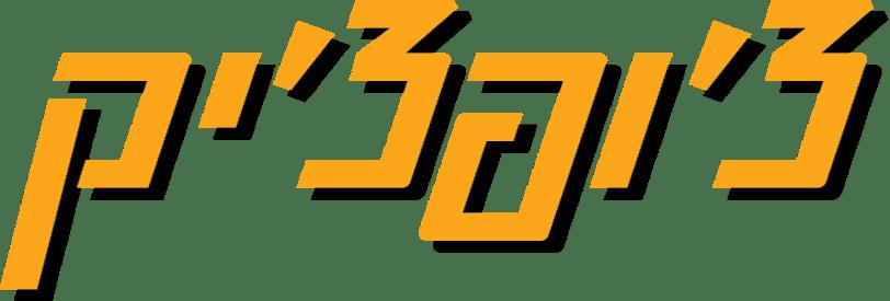לוגו צ